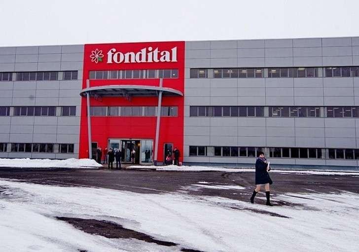 Обзор: в январе-феврале 2019 года в России открылось 19 новых производств