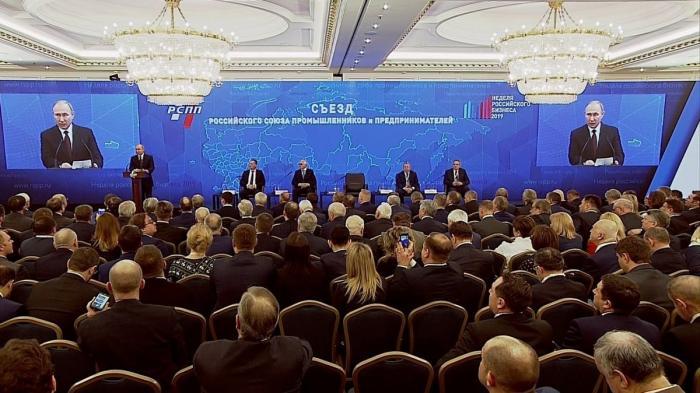 Владимир Путин выступил на съезде Российского союза промышленников и предпринимателей