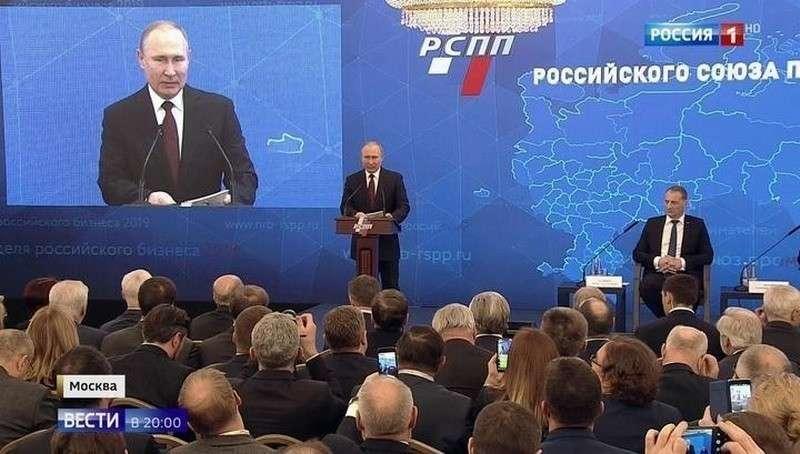 Владимир Путин поручил бизнесу снизить ставки по ипотечным кредитам