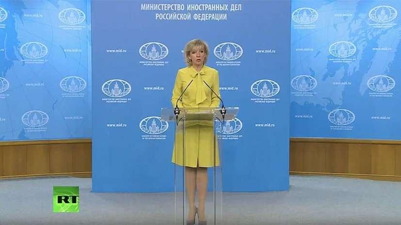 Захарова о Вышинском: символ правового беспредела на Украине