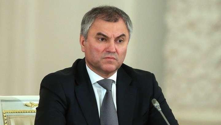 Володин предложил взыскать с Украины компенсацию за 25-летнее уничтожение экономики Крыма