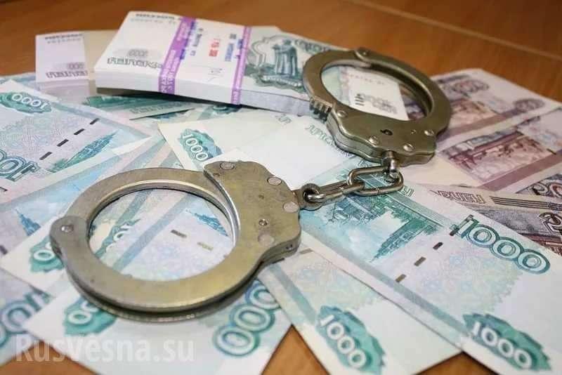 Следком требует арестовать депутата Госдумы Вадима Белоусова за взятку в 3,5 млрд