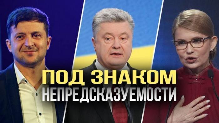 Чёрный лебедь президентских выборов на Украине 2019
