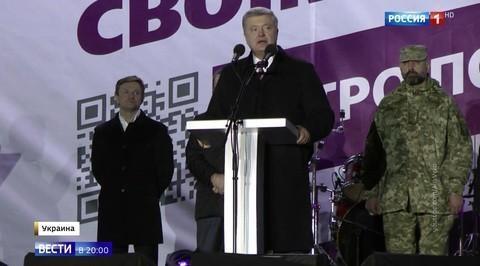 Пенсионер поблагодарил Порошенко за бедность