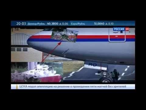 Молчание по рейсу Боинг МН17