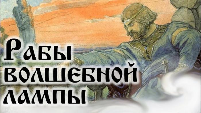 Законы тонкого мира и поврeждeние ума еврейской элиты России