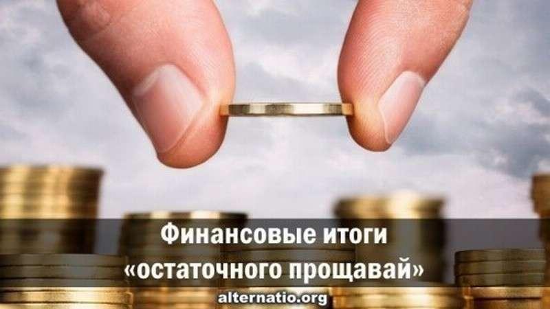Финансовые итоги: к чему Порошенко привел Украину в борьбе за евроассоциацию, безвиз и томос