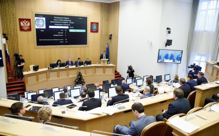 Депутаты ХМАО разрешили себе не раскрывать доходы жен и детей