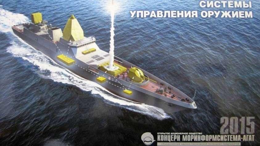 В России появятся новые фрегаты, способные нести 48 «Калибров»