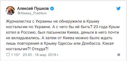 Украинская журналистка обнаружила в Крыму полное отсутствие ностальгии по Украине