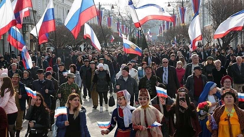 Россия празднует пятую годовщину воссоединения с Крымом
