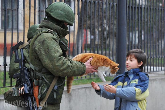 Крымская Весна:знакомство с«вежливыми людьми» в марте 2014