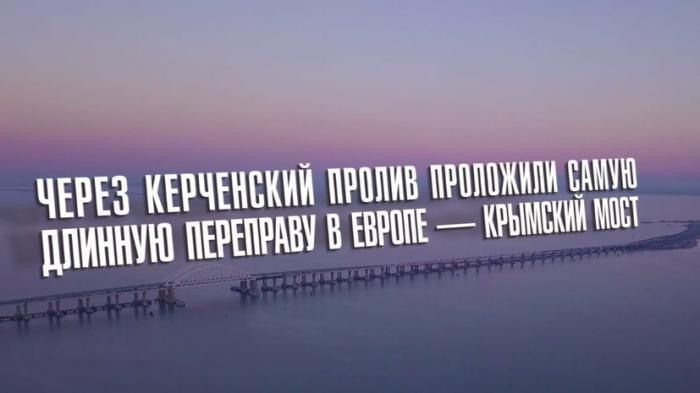 Годовщина воссоединения Крыма с Россией: как изменилась жизнь в Крыму за пять лет