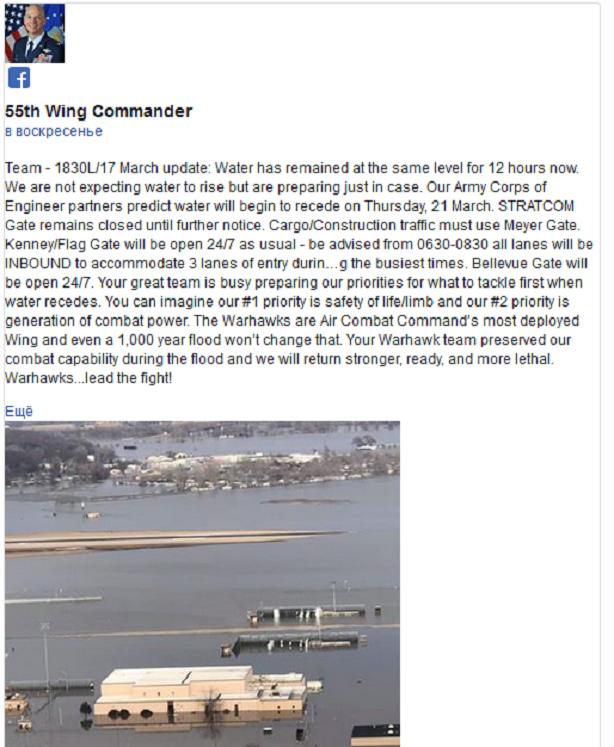 В США ушла под воду авиабаза с самолётами «судного дня» Boeing E-4B