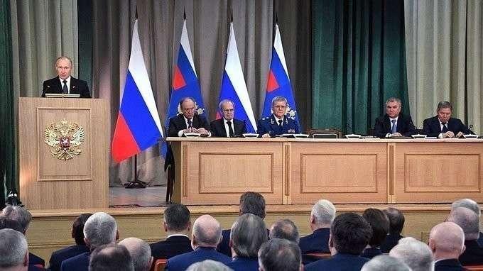 Заседание коллегии Генпрокуратуры России