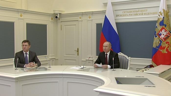 Владимир Путин в режиме телемоста дал команду к запуску освоения Харасавэйского месторождения