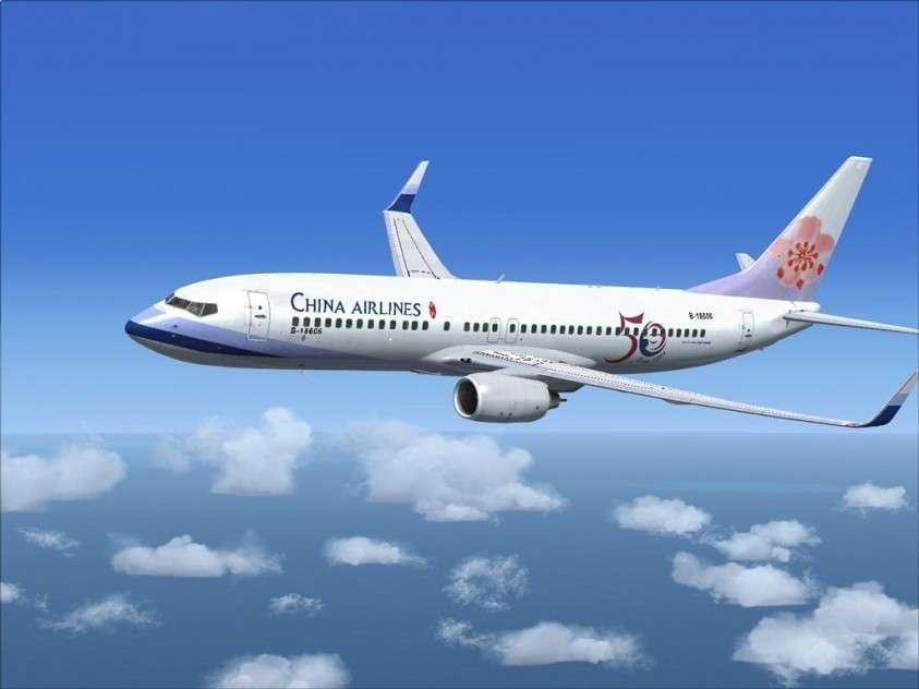 Китай отказывается от закупки двухсот Boeing 737 MAX