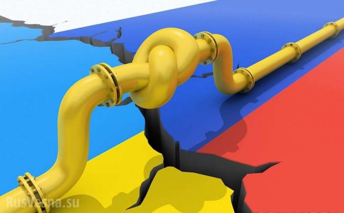 В Киеве переполох: Россия официально отказывается оттранзита газа через Украину