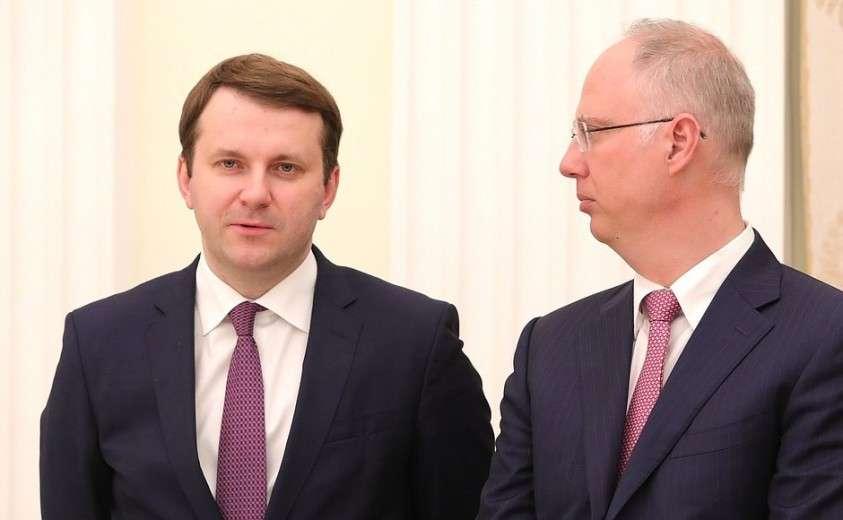 Министр экономического развития Максим Орешкин (слева) и генеральный директор Российского фонда прямых инвестиций Кирилл Дмитриев перед началом встречи с представителями деловых кругов Великобритании.
