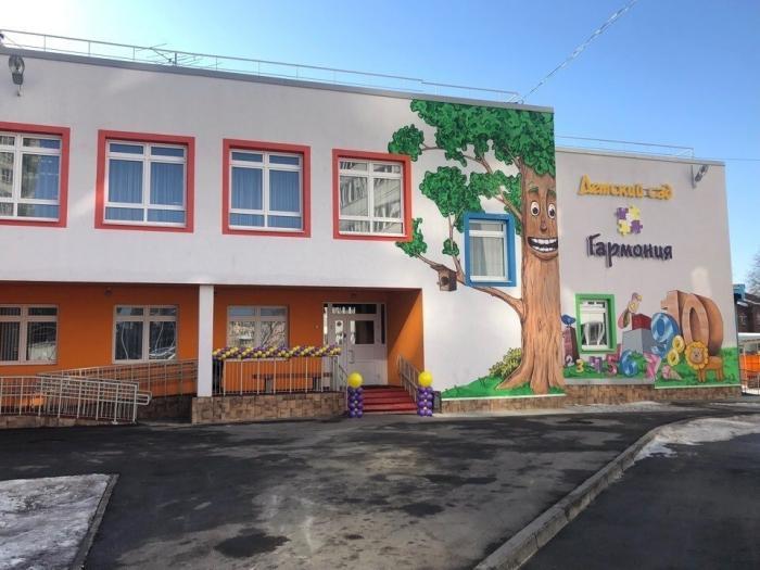 ВПерми открыт новый детский сад «Гармония» на120 мест