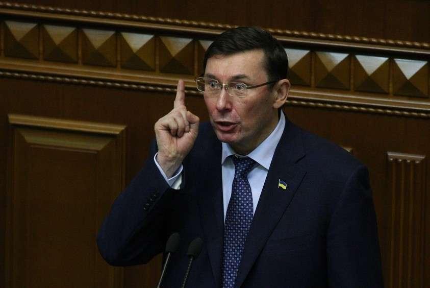 Генпрокурор Украины внезапно
