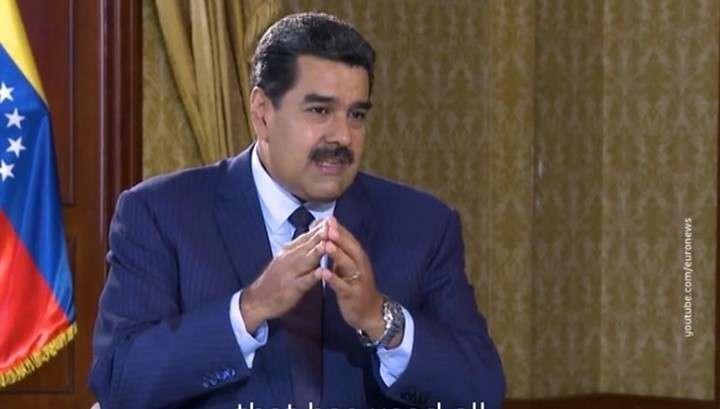Николас Мадуро обвинил США в краже 5 миллиардов долларов