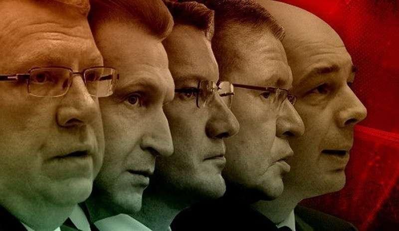 Россия нуждается в срочной зачистке либеральной элиты