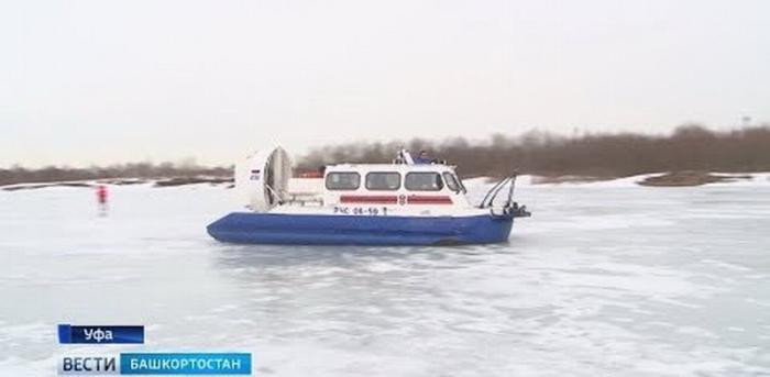 МЧС Красноярского края иБашкортостана получили новые суда навоздушной подушке