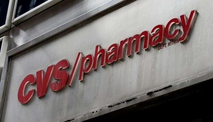 В США крупнейшая аптечная сеть начала открыто торговать наркотиками