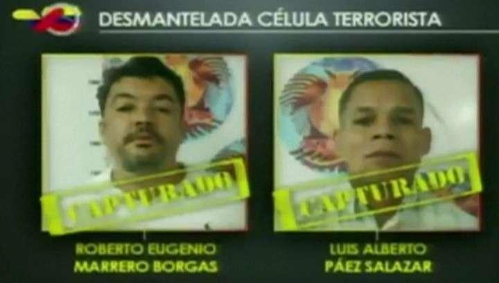В Венесуэле разоблачили проамериканских террористов, помощников Гуайдо
