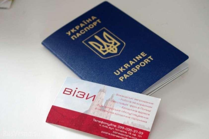 Безвиз для Украины кончился. Не пускают в Евросоюз, разворачивают на границе