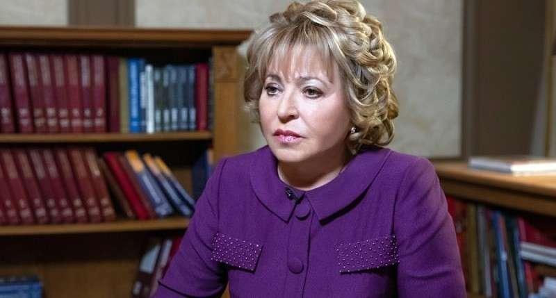 Матвиенко рассказала, как правильно ругать российскую власть