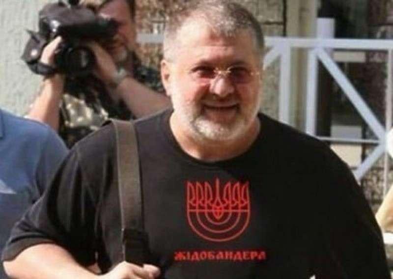 На Украине евреи уже переименовали Днепропетровскую область в Сичеславскую