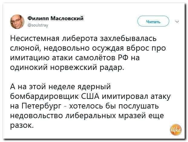 Юмор помогает пережить смуту: Наталия Орейро поспорит с Жераром Депардье, кто более русский