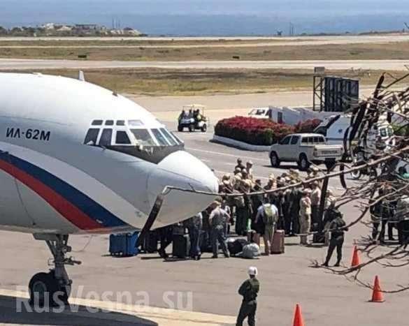 Россия вступает в игру? В Венесуэлу прибыли два военных борта (+ВИДЕО, ФОТО) | Русская весна