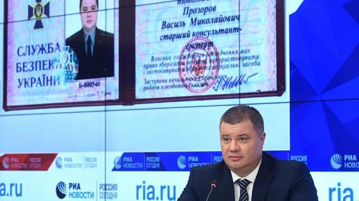 Василий Прозоров – на пресс-конференции рассказал о тайных украинских тюрьмах в зоне АТО