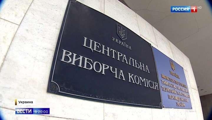 Выборы президента Украины 2019: скандалы, чёрный пиар, расследования