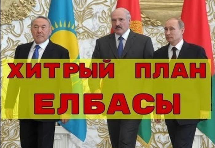 Отставка Назарбаева: как Нурсултан подал в отставку, но сохранил всю полноту власти