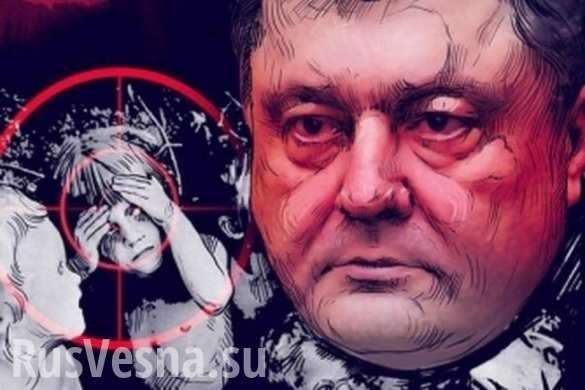 В Горловку привезли Орден Иуды, изготовленный для Порошенко из осколков снарядов карателей | Русская весна
