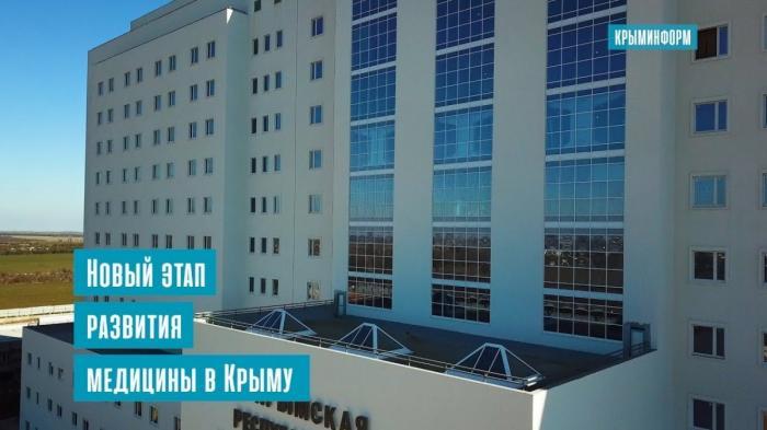 Ход строительства в Симферополе крупнейшего медицинского центра Крыма