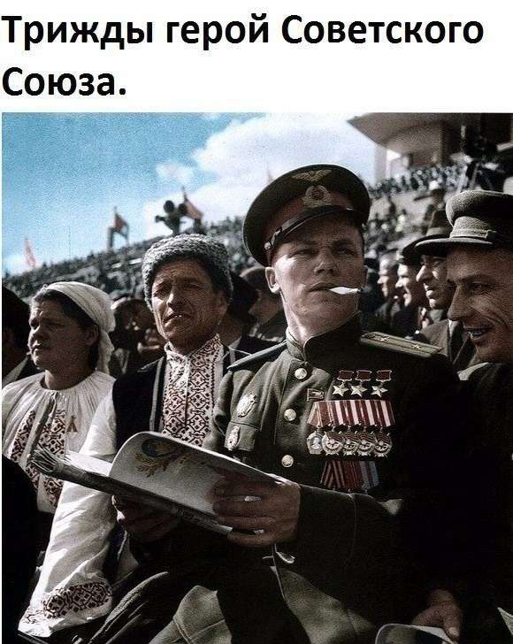 Подвиги русских героев, которые не укладывались в голове у европейских фашистов