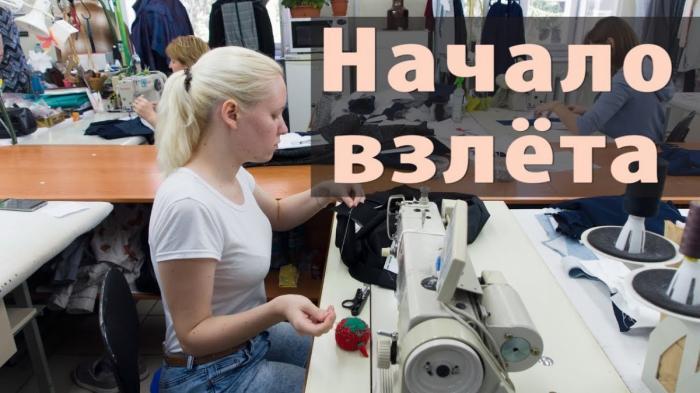Россия: индустриализация и импортозамещение продолжается