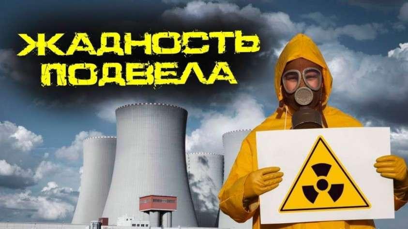 Россия перехитрила США. Российская урановая игла – это надолго