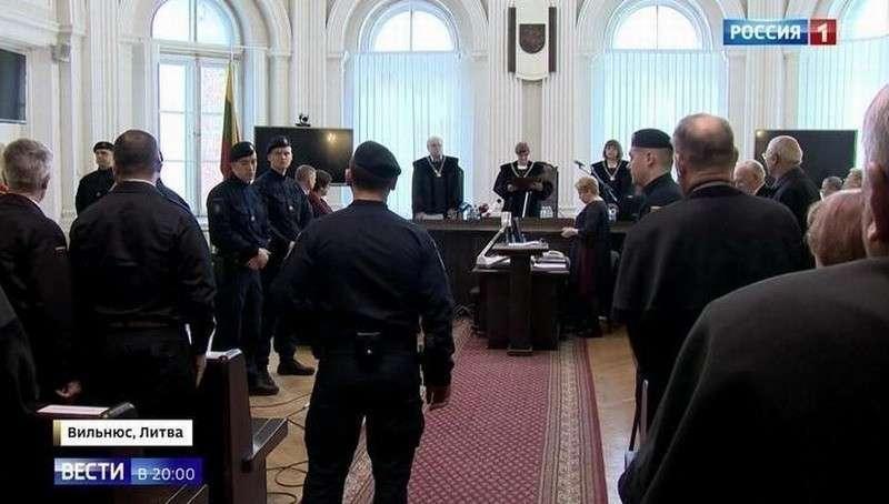 В Литве «открытый» суд над гражданами РФ оказался закрытым для россиян
