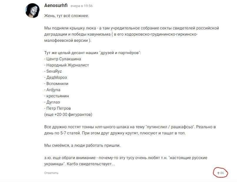 Дела Абызова, Арашукова, Улюкаева, Магомедовых и т.п. отражают одну важную тенденцию в России