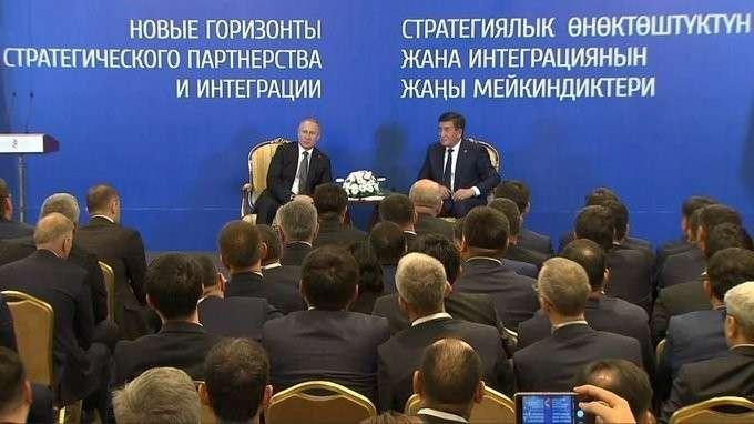 Путин и Жээнбеков приняли участие в VIII Российско-киргизской межрегиональной конференции