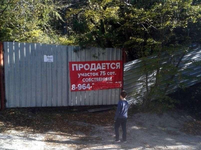 Спасти Крым, пока еще возможно, главное, чтобы были неравнодушные жители