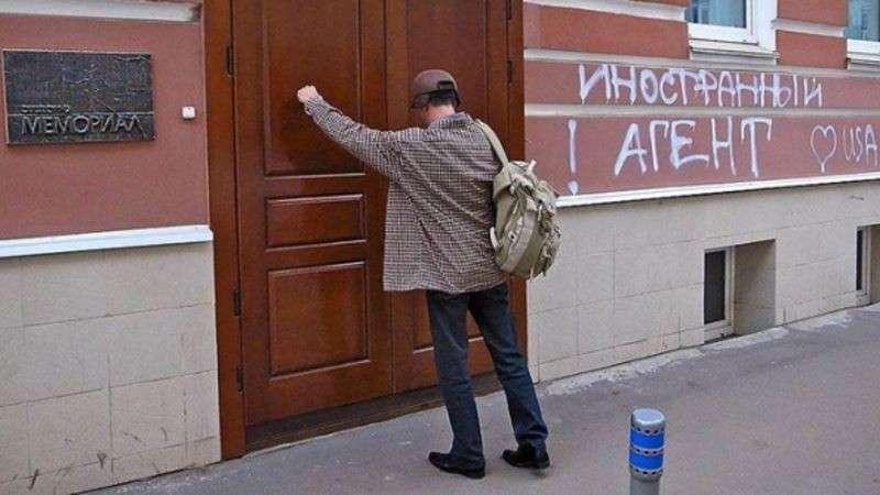 Иностранные агенты из Мемориала покрывают террористов в Крыму