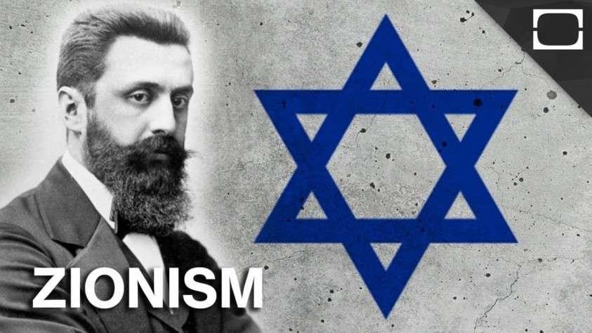 Сионизм – это раковая опухоль планеты