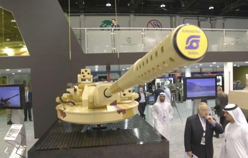 В России разрабатывают уникальный управляемый снаряд